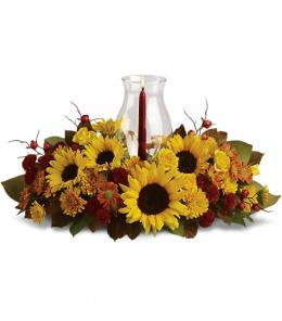 Photo of Sunflower Centerpiece  - T170-1